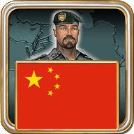 Africa Empire 2027 - Chinese Traditional
