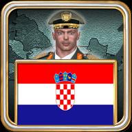 World Leaders - Croatian