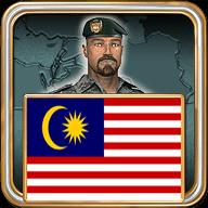 World Leaders - Malay