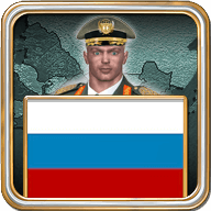 World Empire 2027 - Russian